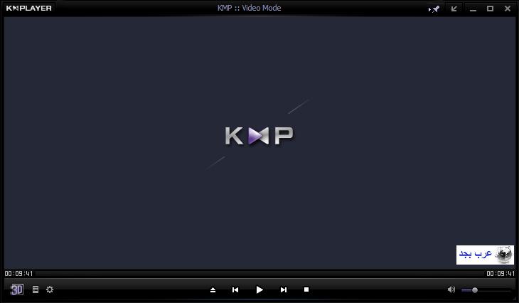 مميزات برنامج KM Player للكمبيوتر
