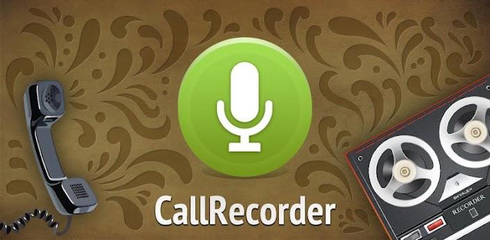 ماهي مميزات برنامج Call Corder للكمبيوتر؟